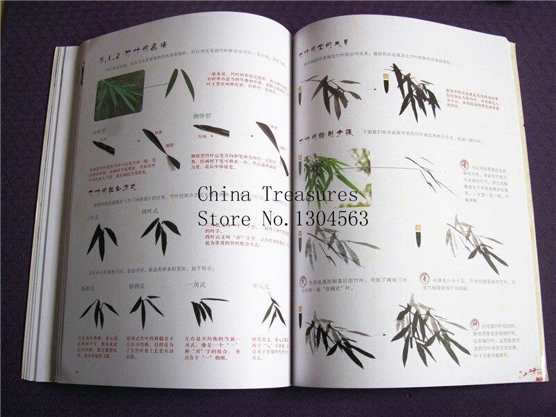 Ameixa, orquídeas, bambu e crisântemos Pintura Da Escova 128 páginas 28.5*21cm