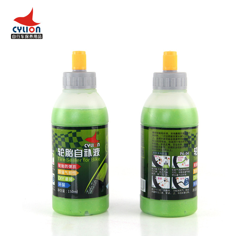 CYLION/Cylion Tire Sealant Bicycle Tire Repair Fluid Mountain Bike Tire Repair Kit Maintenance Equipment