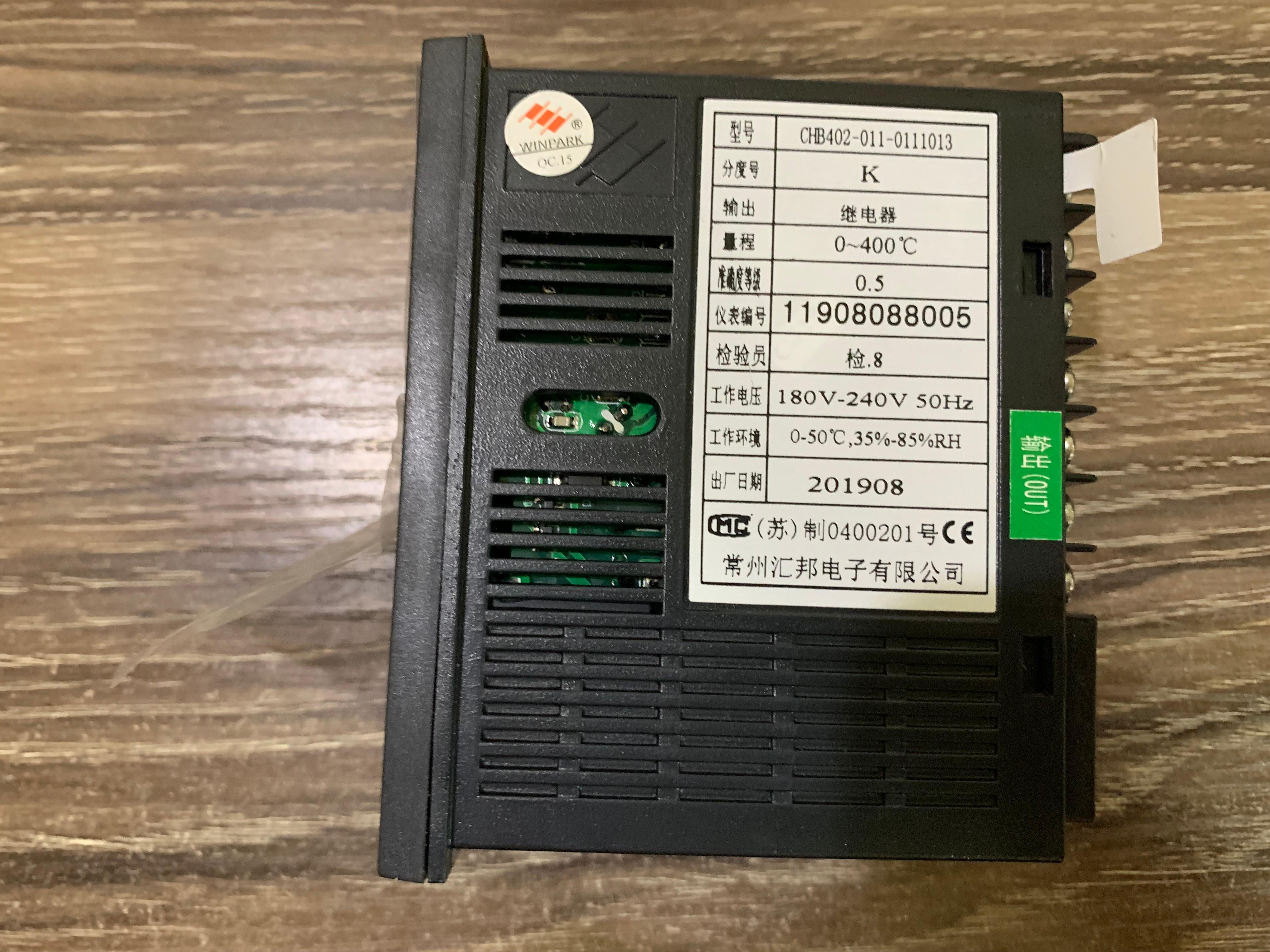 WINPARK CHB402 išmanusis termostatas Huibang CHB402-011-0111013 naujas originalas
