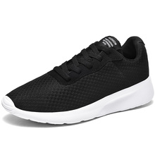 2020 Fashion Casual Shoes Men Breathable Mesh Flats Lace-up Sneakers Men Spring Autumn New Comfortable Non-slip Man Casual Shoes