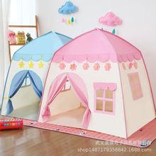 Детский дом взрыв детская палатка игровой домик супер большая