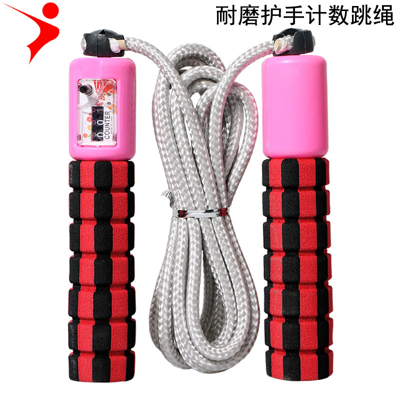 Jump Rope Wholesale 219 Cotton Binder Jump Rope Game Jump Rope Automatic Counting Jump Rope Sponge Handle