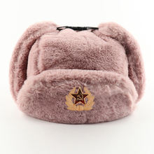 Модная зимняя теплая шапка 2020 Советская с значком ветрозащитная