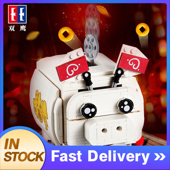 C51036 344 pcs DoubleE Click Cute pig on the building block piggy bank assembling building block Bricks education toy