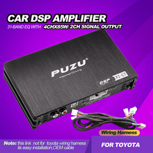 PUZU Car DSP amplifier with factory cable fit for toyota cars built in 4CH to 6ch for subwoofer RCA output audio processor