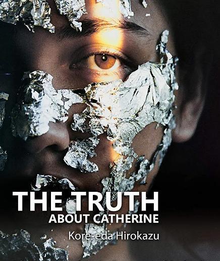 凯瑟琳的真相
