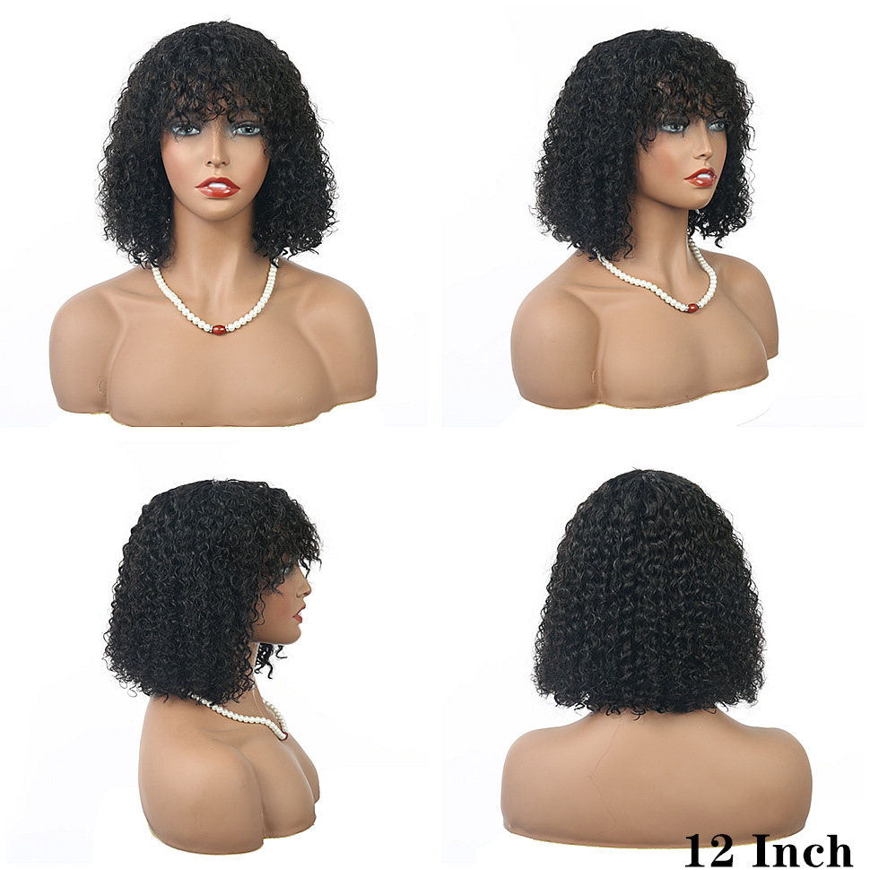 Short Deep Curly Remy Hair Wig For Black Women 100% Unprocessed Brazilian Human Hair Macehine Wig Full Curly Deep Wave Hair Wig