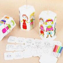 Детские вращающиеся DIY бумажные цвета, соответствующие граффити, сменная одежда, кукла, креативная головоломка ручной работы для детского сада, игрушки для детей