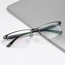 Men Metal Half Rim Eyeglasses Frames Ultra Light Classic Fashion  Glasses Frame Business