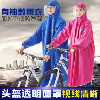 Adult Waterproof Nylon Raincoat Jacket Stylish Raincoat Outdoor Reusable Hooded Capa De Chuva Infantil Rain Gear OO50YY