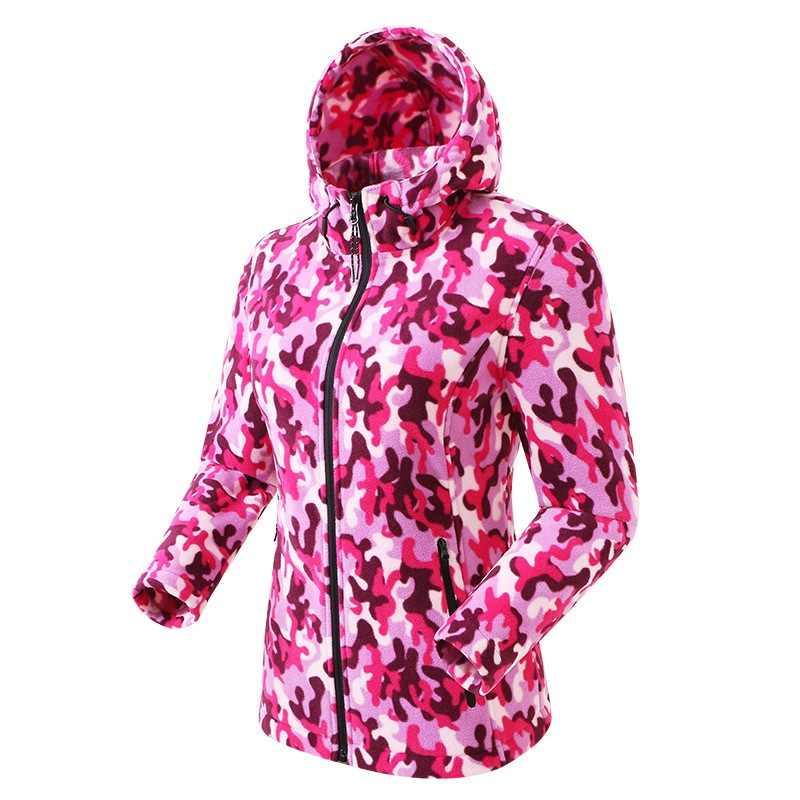 City กลางแจ้งขนแกะผู้หญิง Camouflage ฤดูใบไม้ผลิและฤดูใบไม้ร่วงใหม่สไตล์ Hooded Cardigan เสื้อขนแกะ Polar Fleece