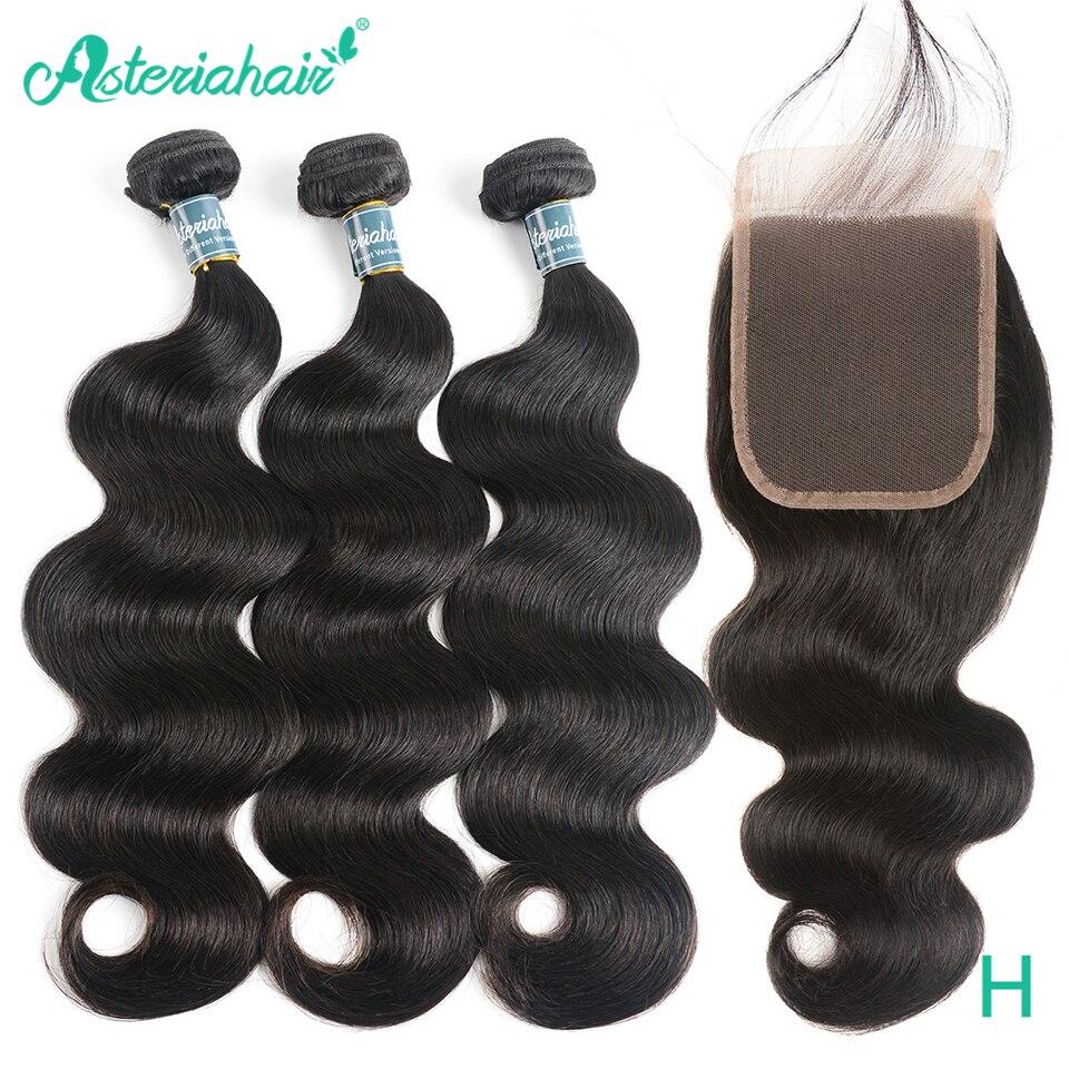 Mechones de ondas de cuerpo peruano con cierre, cabello humano de 100% prearrancado, 3 mechones con cierre de encaje, pelo Remy negro Natural aseria