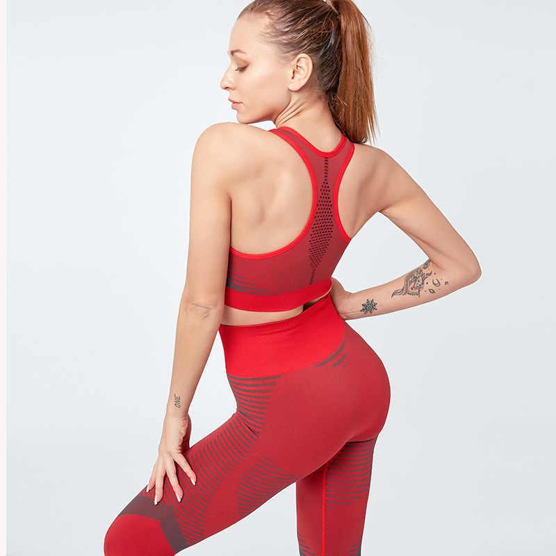 Sin las mujeres Yoga conjunto gimnasio ropa cintura alta mallas push-up + sujetador de Yoga traje de entrenamiento deporte entrenamiento corriendo ropa deportiva