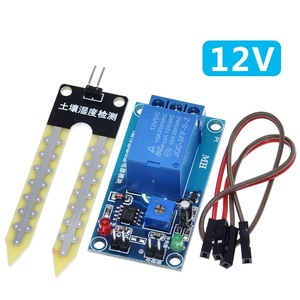 Image 4 - DC 5V 12V soil moisture sensor relay control module Automatic watering of the humidity starting switch