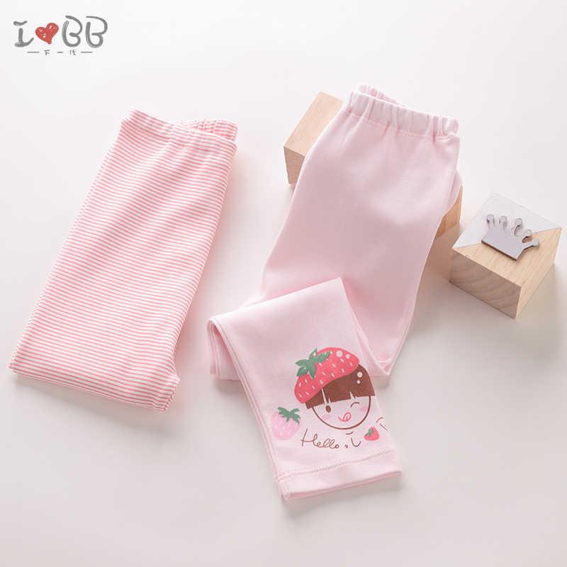 2 Buah Celana Bayi Perempuan Hangat Celana Balita Pakaian Cute Pink Katun Pakaian Lembut