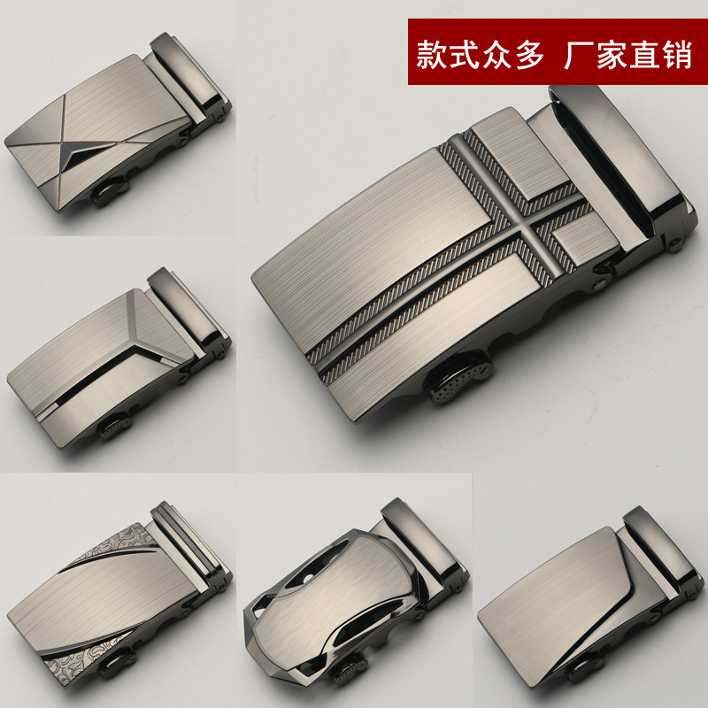 Business Men's Belt Buckle Casual Business Accessories Automatic Buckle Width 3.5 Cm Belt Buckle Jare