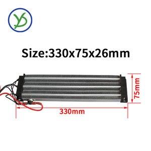Image 2 - Calentador Industrial de 2500W y 220V CA CC, calentador de aire de cerámica PTC, calentador eléctrico con aislamiento de 330x76mm con protector de termostato