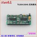 Jiashibao бтиз сварочный станок Управления маленькая Вертикальная плата TL084 3846 ZX7 модуль управления Замена