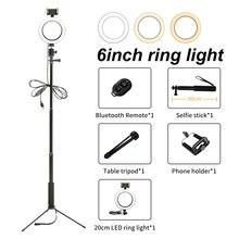 6 Inch Photography LED Light Tripod Ring Lamp Set Selfie Stick Youtube Video Live Photo Studio Selfie Stick Make Up Ring Lamp dimmable diva 12 60w led studio ring light beauty make up selfie video photo