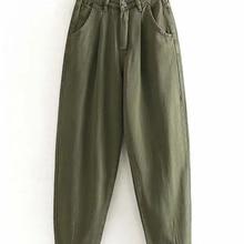 Mom Jeans Trousers Boyfriend Pants Pleated Loose Aachoae Women Streetwear High-Waist