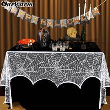 Ourwarm White Black Halloween Lace Spiderweb Fireplace Mantle Scarf Door Window Hanging Horror Props Party Decoration