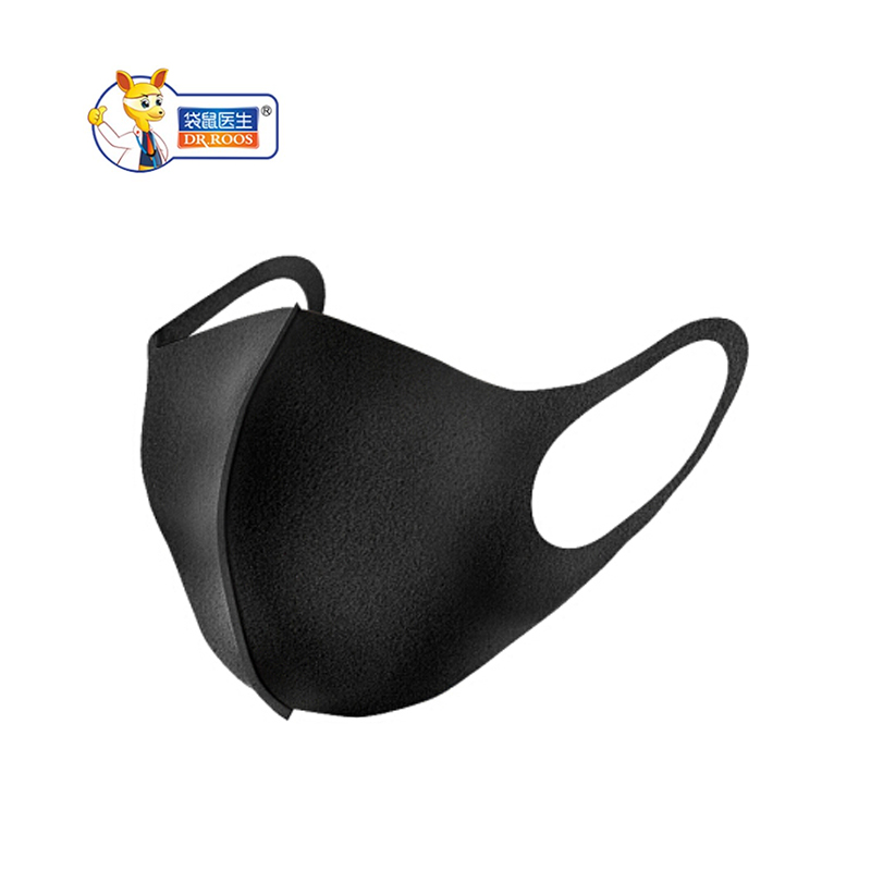 DR.ROOS 1Pcs/bag Pm2.5 Adult Mouth Mask Anti Dust Wind Proof Effective Isolation Black Polyester Cotton Travel Mouth Mask