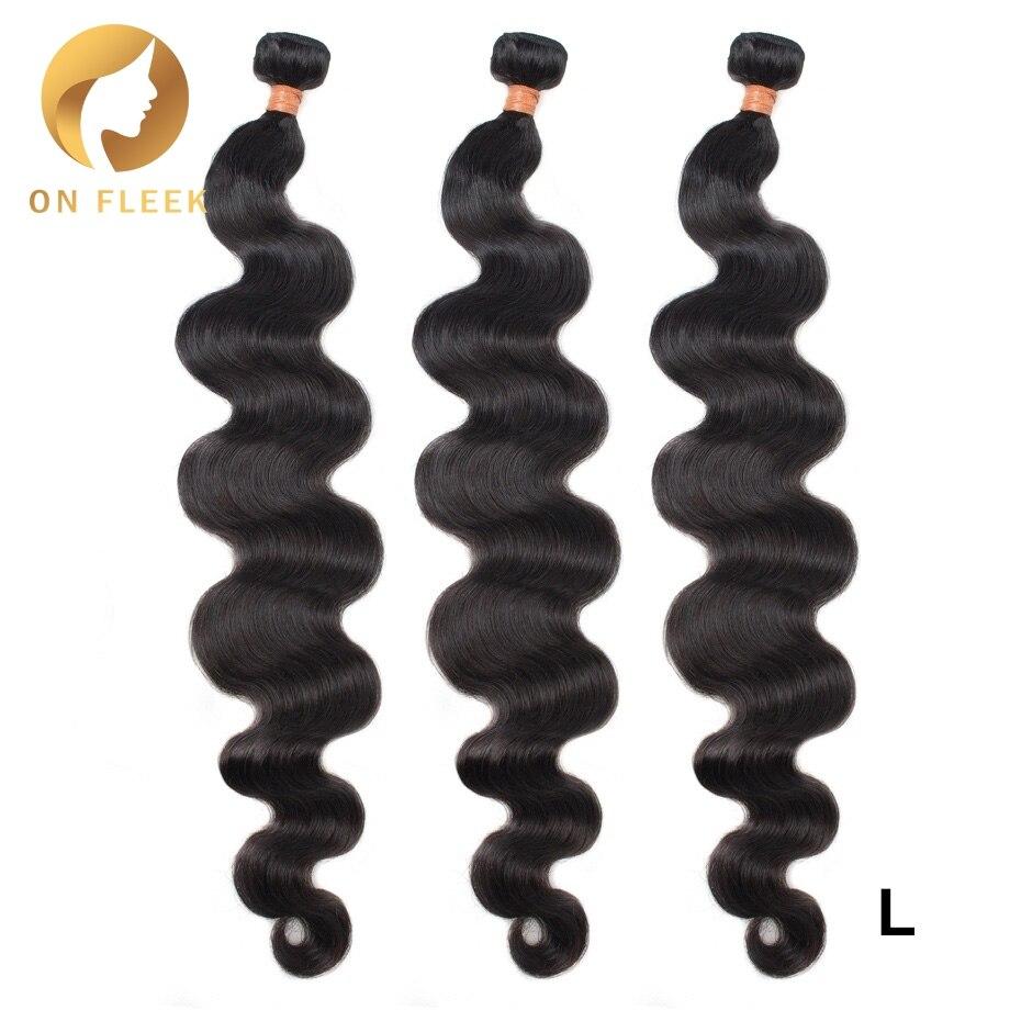 Brezilyalı saç örgü demetleri 8 ila 30 40 uzun saç postişi demetleri uzun remy vücut dalga saç uzatma 1 3 4 adet düşük oran