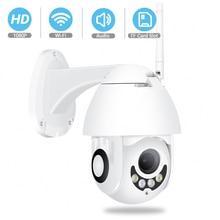 BESDER caméra de Surveillance dôme extérieure IP WiFi Pan/inclinaison 1080P, dispositif de sécurité sans fil, avec Vision infrarouge, codec H.265, Audio bidirectionnel, port SD et protocole ONVIF