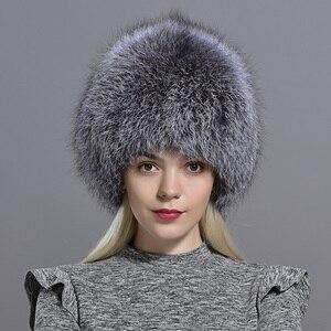 Image 3 - Меховая шапка Raglaido женская