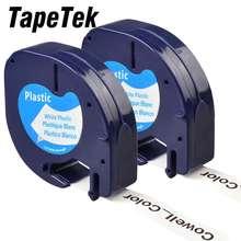 2 Compatible con Dymo LetraTag 91201 negro sobre blanco (12mm x 4m) Cintas de etiquetas de plástico para LT 100H, LT 100T, LT 110T, QX 50, XR, XM,