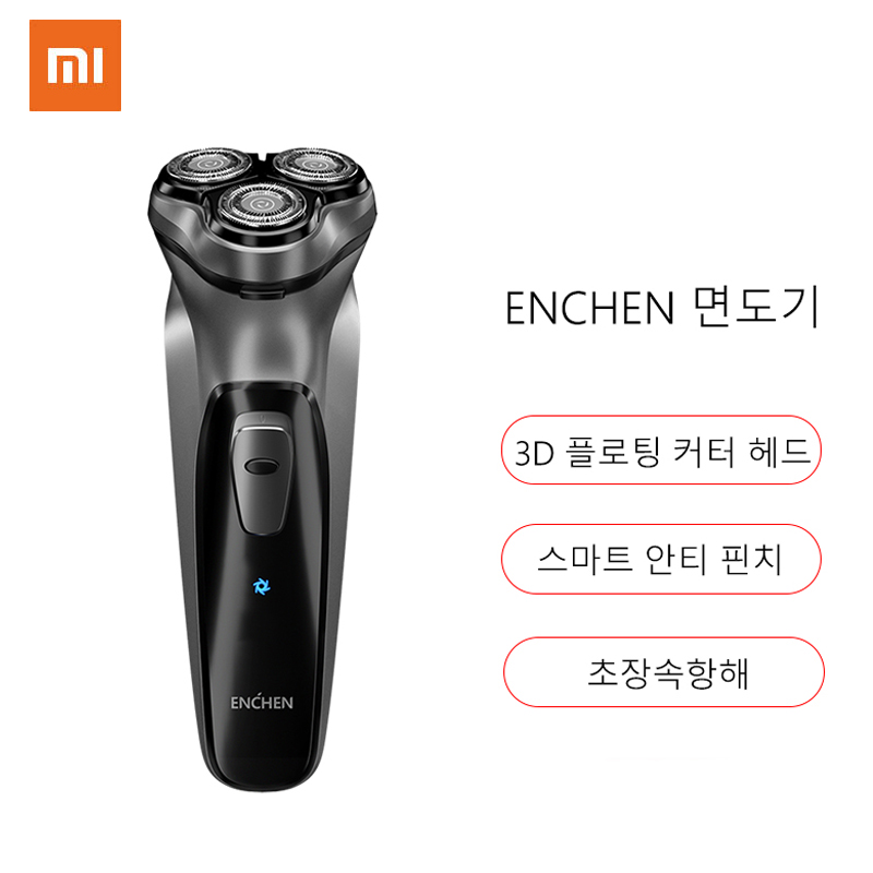 Xiaomi Enchen BlackStone 3D Electric Shaver Razor Men Washable Type-C Rechargeable Shaving Beard Machine Intelligent Control