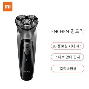 Xiaomi Enchen BlackStone 3D El