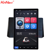 "Kirinavi Universal Vertikale Bildschirm Tesla Stil Radio Android 10.1 ""Video Rotierenden Flexible Bildschirm Gerichtete Panel Auto Dvd Player(China)"