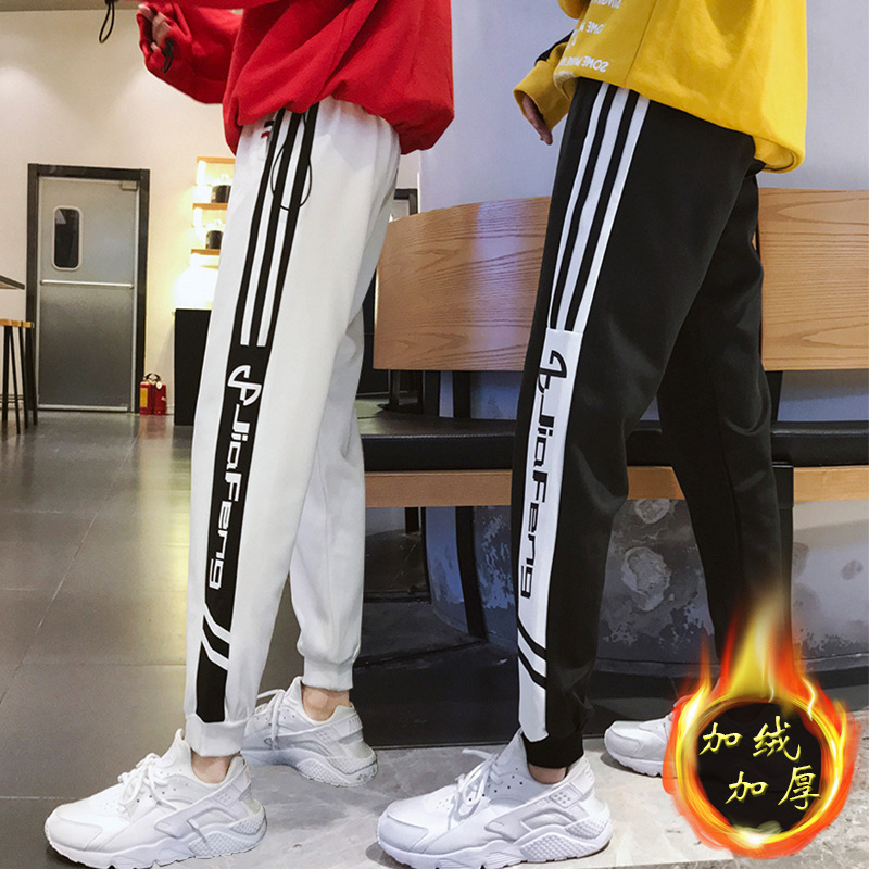 Autumn Pants Men Korean-style Trend Stripes Sports Casual Trousers Popular Brand Loose-Fit Beam Leg Ninth Pants Plus Velvet Men'