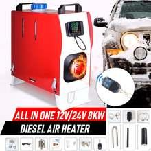 Автомобильный обогреватель все в одном 1 8 кВт Регулируемый