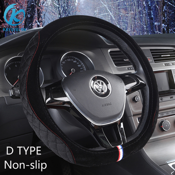 KKYSYELVA D TYPE Steering-Wheel Black Auto Car Steering Wheel Cover Non-slip Flannelette  38CM wheel cover Interior accessories 1pcs 37 38cm diy car auto steering wheel cover suede material car steering wheel cover needle and thread interior accessories