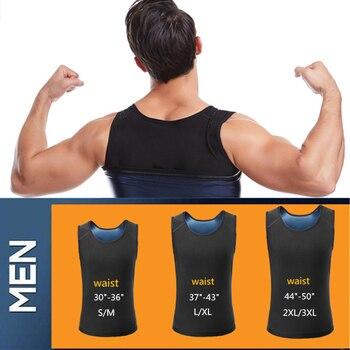 Men Shapewear Waist Trainer Vest Hot Sauna Suits Thermo Sweat Tank Tops Body Shaper Slimming Underwear Compression Workout Shirt 3