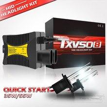TXVSO8 Universal Xenon H7 55W 12V ไฟหน้ารถ HID ชุด H1 H3 H4 H8 H9 H11 H13 h27 9004 9005 HB3 9006 9012 5202โคมไฟ2020