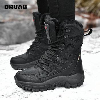 Skórzane buty wojskowe dla mężczyzn i kobiet buty wojskowe zimowe buty śnieżne piechoty buty taktyczne buty wojskowe buty wojskowe tanie i dobre opinie ORVAB BUTY NA ŚNIEG CN (pochodzenie) ANKLE Stałe Pluszowe Krótki plusz okrągły nosek RUBBER Zima Niska (1 cm-3 cm)