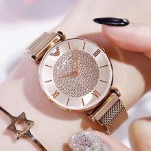 Reloj de pulsera de cuarzo magnético 2020 para mujer, reloj de pulsera de lujo para mujer, reloj de oro rosa