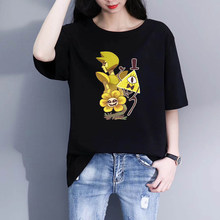 Yellow Diamond Bill Cipher Flowey T Shirt Funny Alone Tumblr(China)