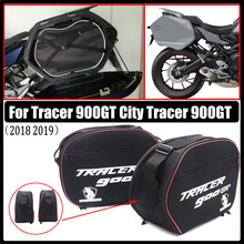 For YAMAHA TRACER 900GT TRACER 900GT CITY 2018 2019 Motorcycle Luggage Bags Black Expandable Inner Bags PANNIER LINER BAGS