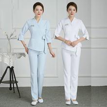Новый костюм для салона красоты физиотерапия спа сервис технических
