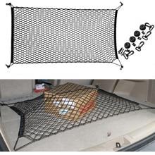 Car Trunk Nets 120 x 70 cm Elastic Strong Nylon Cargo Luggage Storage Organizer Net Mesh With Hooks For Car Van Pickup SUV MPV