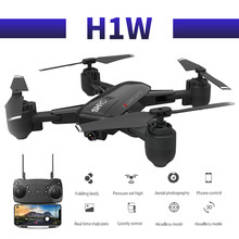H1W profissional Optical flow camera drone 1080p HD WiFi FPV Brush motor propeller Long Battery air RC dron Quadcopter(China)