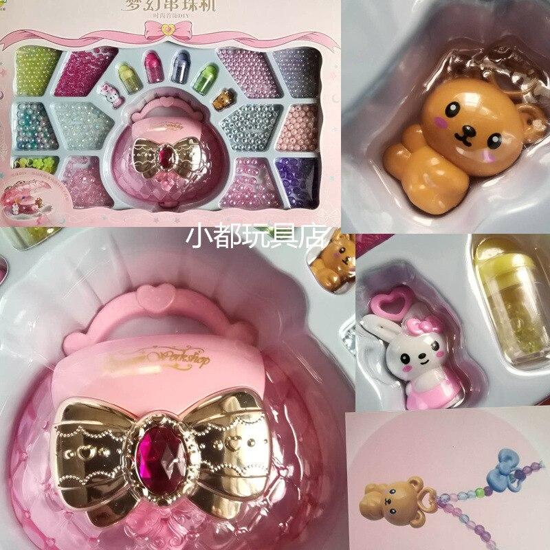 Nera Matthew Dreamy Bead Stringing Toy Nora Matthew DIY Little Princess Play House Toys Beaded Bracelet