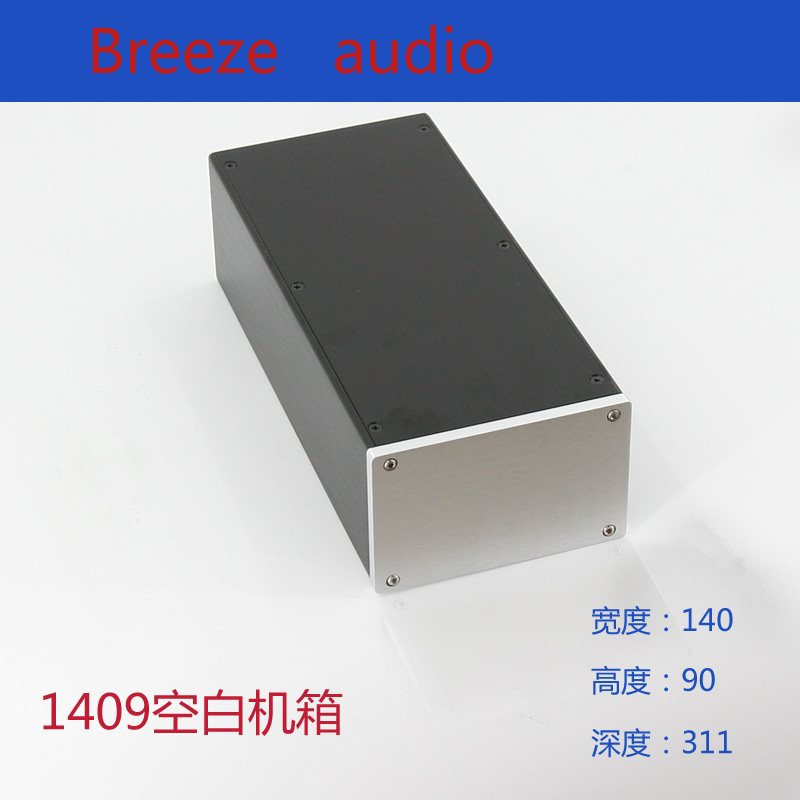 BRZHIFI BZ1409 Series Aluminum Case For DIY