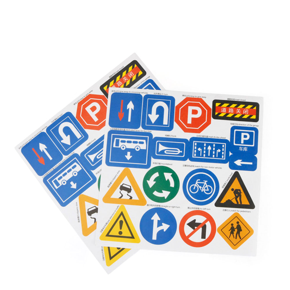 Kids DIY Accessory Road Railway Track Road Sign Adhesive Tape for Party Play