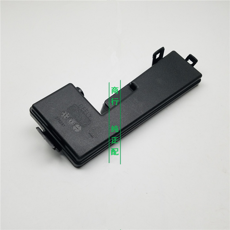 rv fuse box covers fuse box cover for geely emgrand7 ec718 ec7 rv ec715 cabin fuse  geely emgrand7 ec718 ec7 rv ec715 cabin