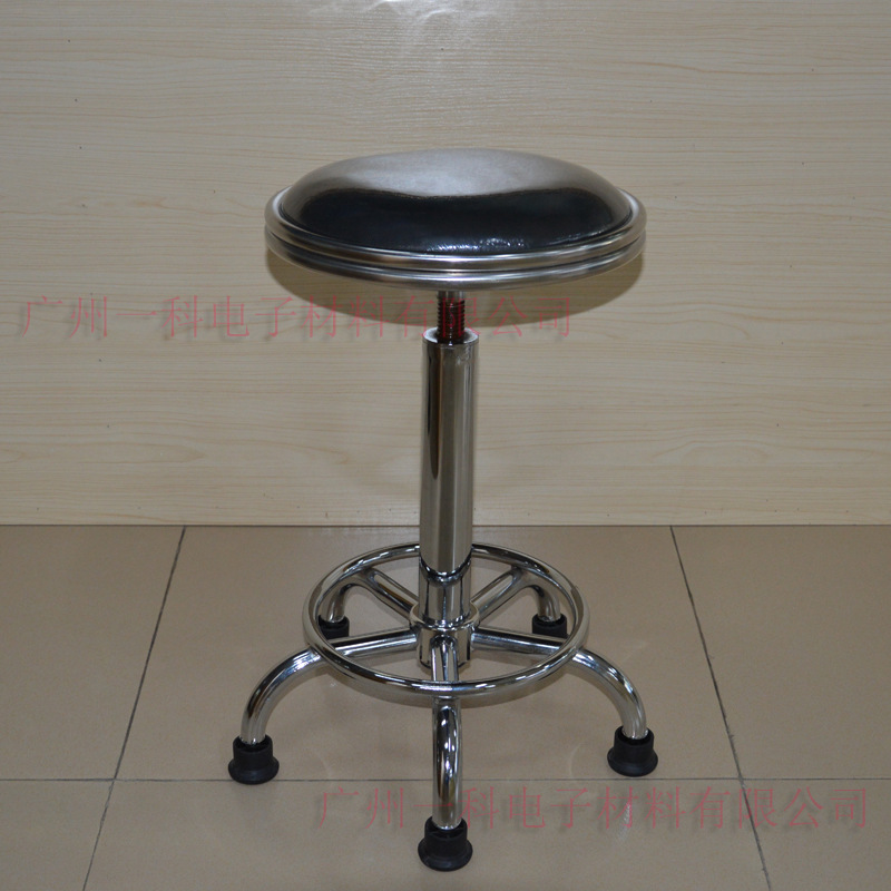 Manufacturers Direct Selling Leather Stool Chair Spiral Height Adjustable Round Stool Laboratory Clean Room Rotating Stool Curre